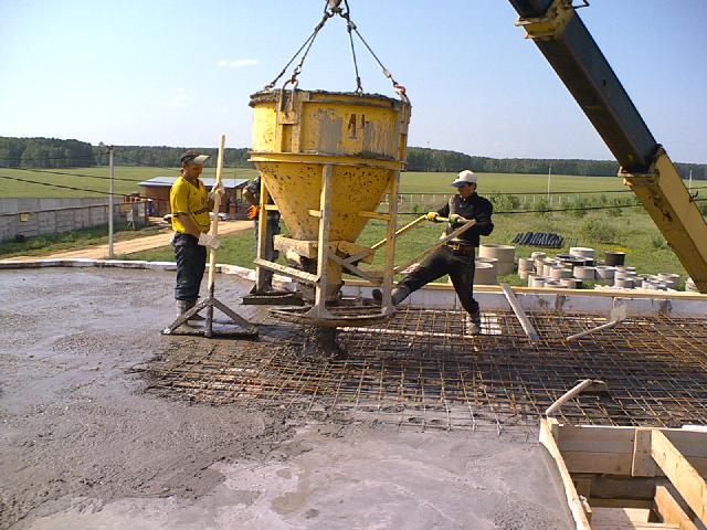 Выполнение бетона бетон кольцово екатеринбург